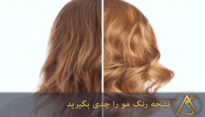 نتیجه قبل و بعد رنگ مو